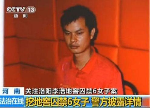 Li Hao, de 36 años