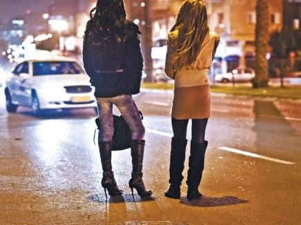 prostitutas utrera que significa la palabra piruja
